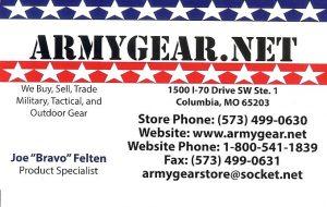 armygear.net store